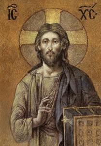 Byzantine Christ