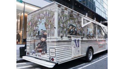 Kurt Wenner food truck design 3d classical art